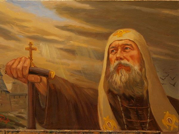 St. Philip, Metropolitan of Moscow and all Russia: Holy Archbishop and Martyr