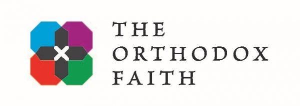 "Study resources now available for Spirituality volume of ""The Orthodox Faith"""