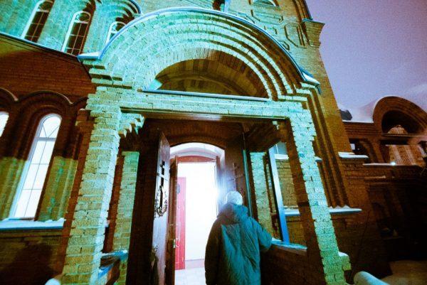 Spiritual Life in the Parish
