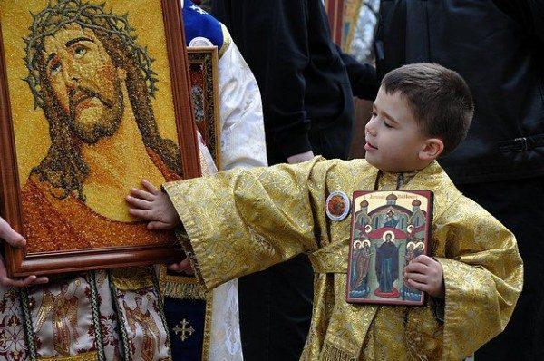 Photo: ganduridinierusalim.com