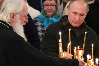 Putin: new year will be better than previous one