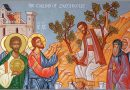 Zacchaeus as an Example of Struggle, Repentance and Change