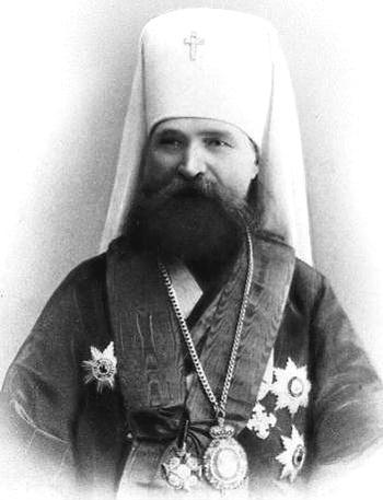 02_Vladimir-Bogoyavlenskiy