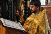 On the Gospel reading for the departed: John 5:24-30