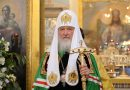 """It Is Not Too Late To Stop"" A Sorrowful Reply to Patriarch Bartholomew Concerning His Anti-Canonical Actions in Ukraine"