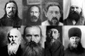The New Martyrs and Confessors of Russia. Faces and Fates