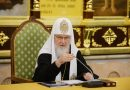 "Russia preserved thanks to ""natural conservatism"" of its people – Patriarch Kirill"