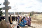 Cross erected in Khatyn Memorial, Belarus