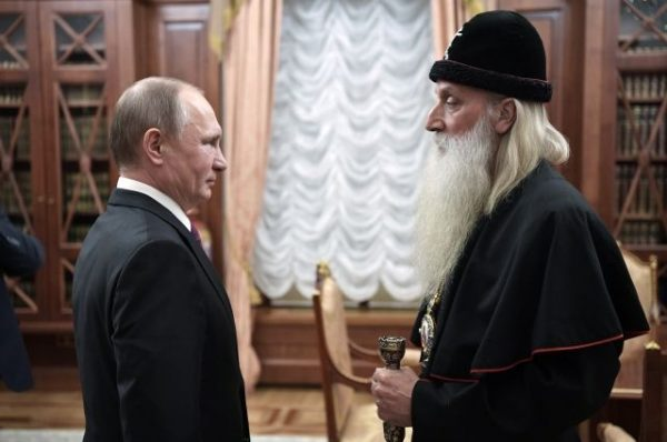 Putin meets with Head of Russian Orthodox Old-Rite Church