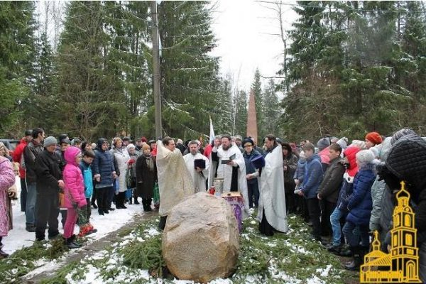 Chapel to be erected in the place where Gagarin crashed