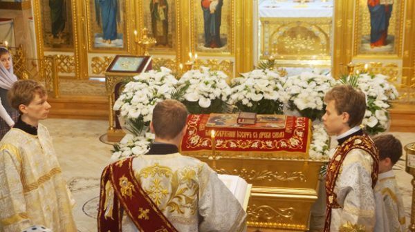 The Tomb of the Lord (Great Saturday)