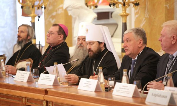 Christian Inter-Confessional Consultative Committee holds its 5th plenary session in St. Petersburg