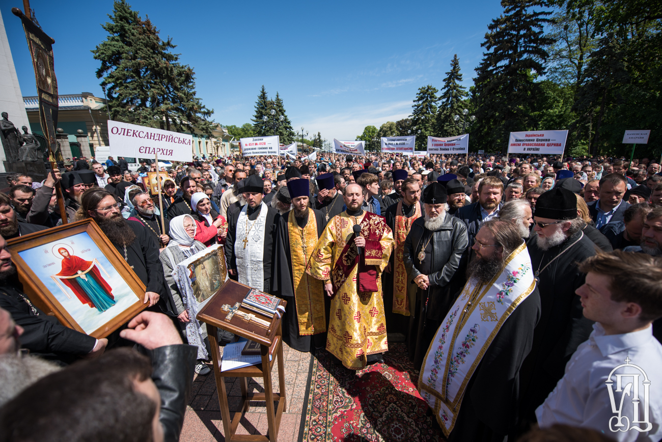 Photo: http://orthodox.org.ua/
