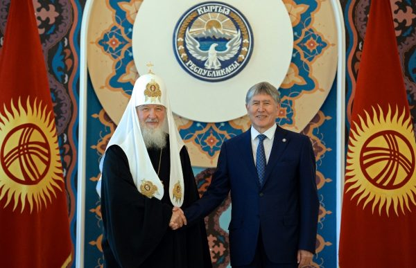 President of Kyrgyzstan receives Patriarch Kirill of Moscow and all Rus'