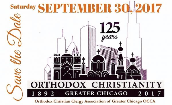 125th Anniversary of Orthodox Christianity in Chicago to be celebrated September 30