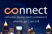 New Young Adult Conference Announced