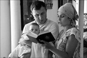 Spiritual Life of a Couple