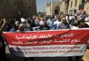Palestinians demonstrate against sale of Greek Orthodox property in Jerusalem