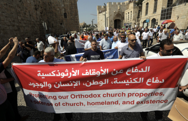 Palestinians demonstrate against sale of Greek Orthodox property in Jerusalem
