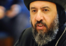 Bishop Angaelos named president of the Bible Society