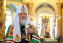 Patriarch Kirill's Congratulations to Archbishop Chrysostomos of Cyprus on the occasion of 40th Anniversary of His Episcopal Consecration
