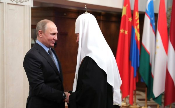 Russian President Congratulates Patriarch Kirill on The Anniversary of His Enthronement