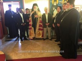First Orthodox Monastery Opened in South…
