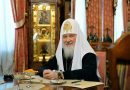 """Patriarch Kirill, """"Modern Russian Church Is Open For People"""""""