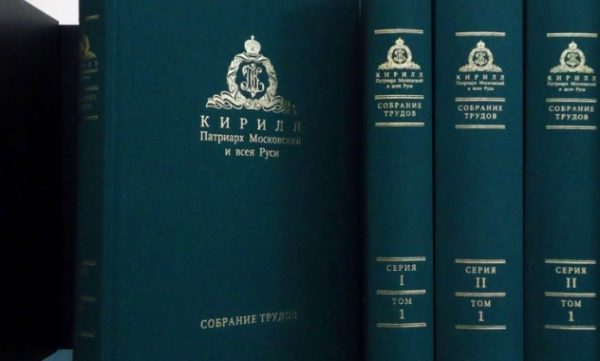 Books by Patriarch Kirill to be Presented in Paris