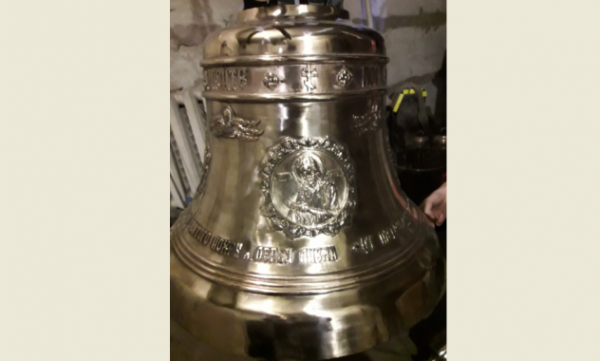 Russian-made Bell Presented to Maronite Church