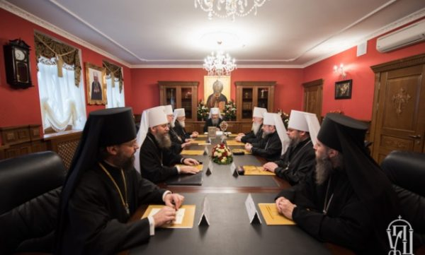 Synod of the Ukrainian Orthodox Church Holds its First Session in 2018