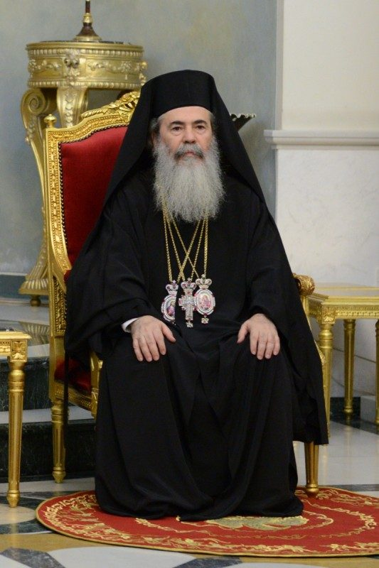 Patriarch Theophilos III: God Chose the Primate of the Ukrainian Church to Overcome the Schism