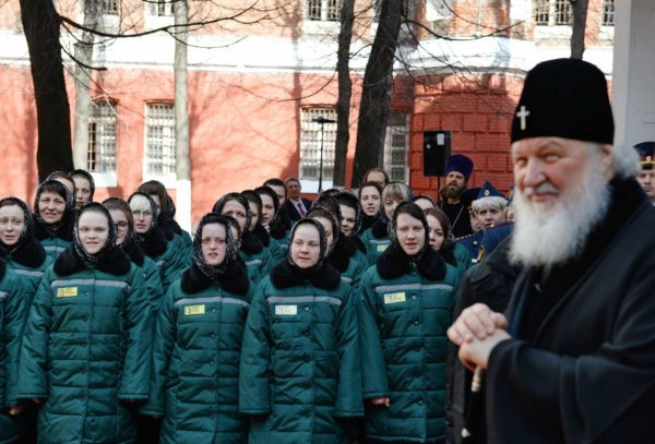 His Holiness, Patriarch Kirill, Encourages People to be More Merciful towards Prisoners