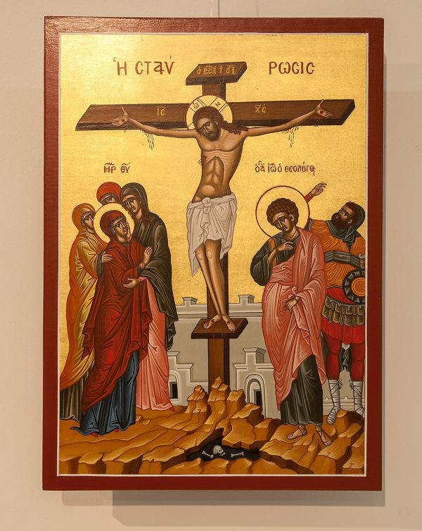 Great and Holy Friday: The Icon of the Crucifixion