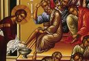 Humility Insists on Preparation – Holy Thursday