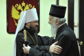 Primate of Serbian Church completes his visit to Moscow