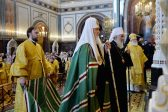 Reception Marking His Holiness Patriarch Kirill's Name Day Held in Moscow