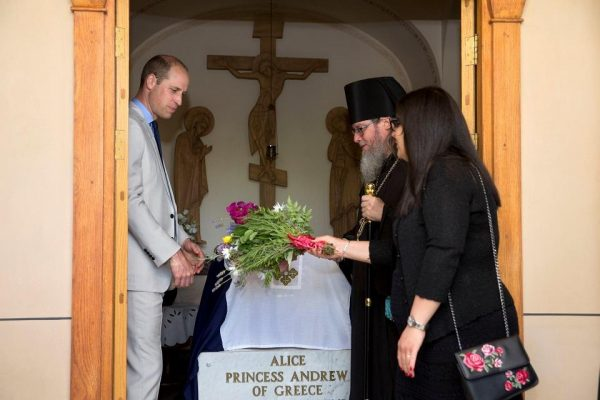Prince William Visits Russian Gethsemane