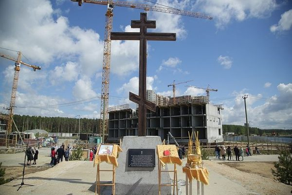 Foundation Stone to the Church of Passion-Bearer Eugeny Botkin Laid in the Urals
