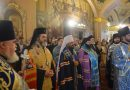 Metropolitan Hilarion of Volokolamsk attends the opening of an exhibition of the Bulgarian church art masterpieces