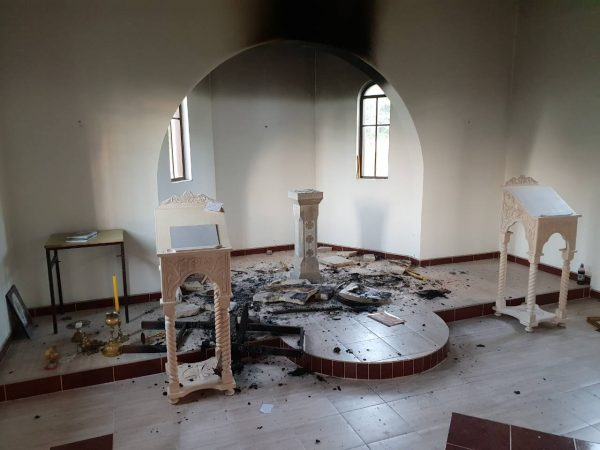 Orthodox Church Set on Fire in Bosnia and Herzegovina