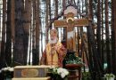 """Patriarch Kirill: """"Royal Passion Bearers from their Golgotha Entrusted Caring for Spiritual Life of People to Us"""""""