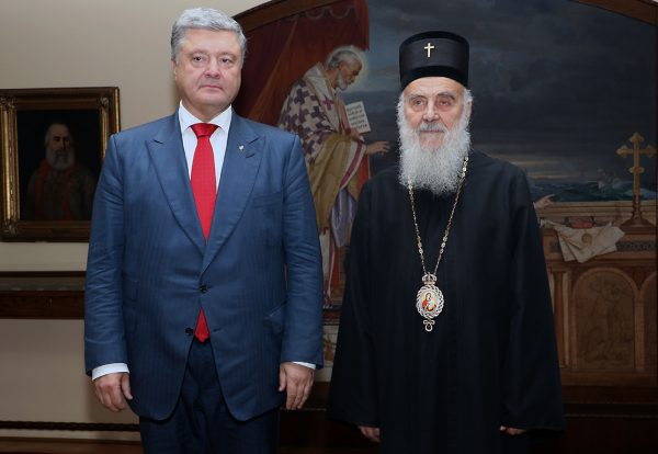 The Serbian Patriarch Received the President of Ukraine