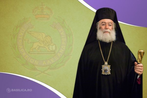 Patriarch Theodoros II of Alexandria and All Africa: One Must Not Yield to Pressure on the Church in Ukraine