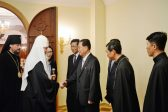 Patriarch Kirill Meets with Chairman of DPRK Orthodox Committee