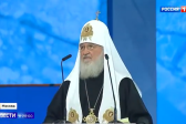 Patriarch Kirill Sees a Threat of Total Control over People in Gadgets
