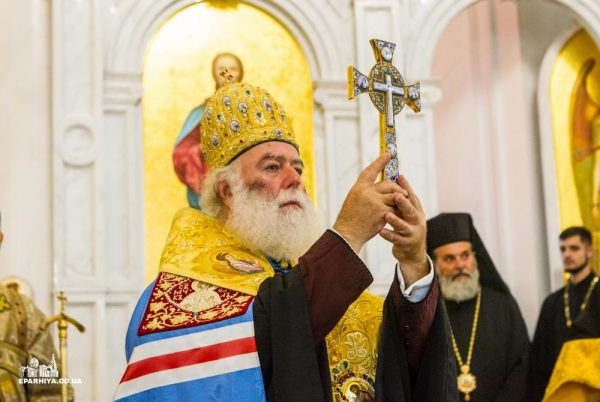 Alexandrian Patriarch Expresses Solidarity with Canonical Ukrainian Orthodox Church
