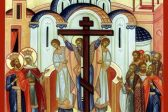 Why We Celebrate The Feast of The Cross and How We Can Live it