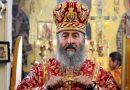 Ukrainian Metropolitan Onufry Refuses to Receive Constantinople's Exarchs
