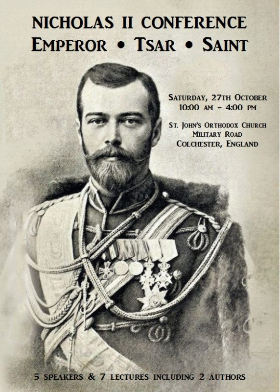 Conference Mariking the 150th Anniversary of the Birth of Royal Martyr Nicholas II to Take Place in late October.